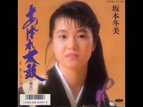 「坂本冬美 デビュー当時」の画像検索結果