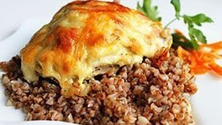 Ужин вкусно и просто/курица запеченая в духовке с гречей и овощами