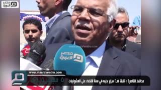 بالفيديو| السعيد: أنفقنا 2,5 مليار جنيه للقضاء على العشوائيات بالقاهرة