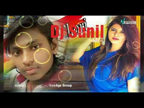Dj Sunil  New Bhojpuri mp3 2018