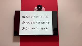 噂の衝撃クリップ.