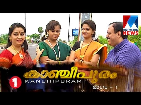 Travel to Kanchipuram with actress Menaka and family  | Part 1  | Manorama News