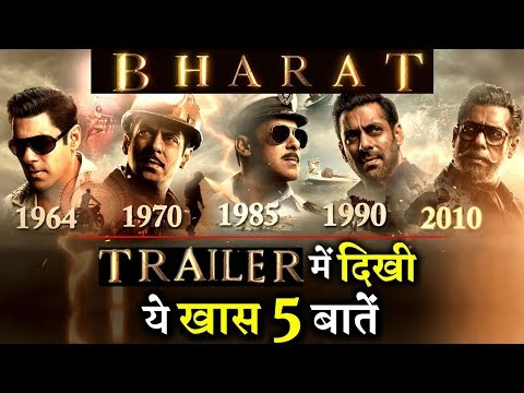 5 Special things in BHARAT Official trailer   Salman Khan