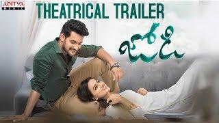 Jodi Theatrical Trailer || Aadi, Shraddha Srinath || Phani Kalyan || Viswanath Arigela