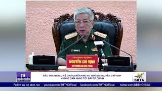 Đấu tranh bảo vệ chủ quyền nhưng Nguyễn Chí Vịnh không dám nhắc tới Bãi Tư Chí
