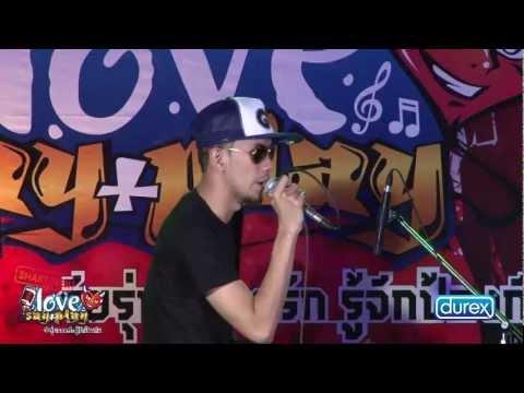 Love Say+Play Mini concert Mild 30-8-12 สามเสนวิทยาลัย