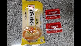 국수 + 팔도비빔면스프