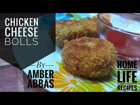 Chicken Cheese Balls - Chicken Cheese  - چکن چیز بالز - Ramazan Special Recipe – Home Life Recipes