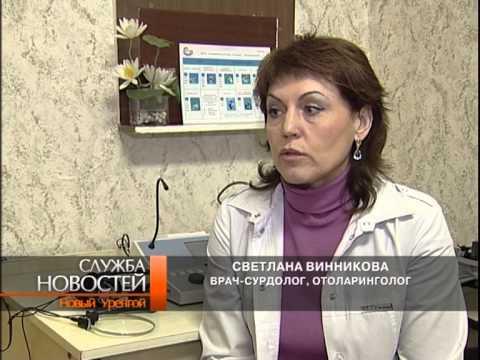 ООО «Центр экспертиз»