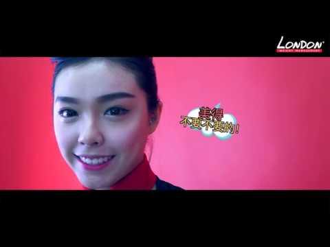 Singapore London Weight Management - Recruitment Advertisement 2018