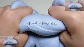 ☁ ? 006  ~  마마무 (MAMAMOO) - Morning 가사쓰기