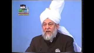 Friday Sermon 13 January 1995