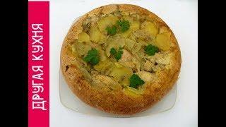 Как вкусно приготовить курицу или пирог-перевертыш!