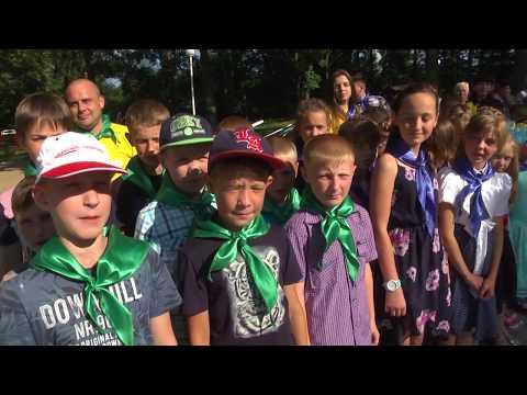 TV7plus: Дитячий табір «Калинівка» розпочав оздоровчий сезон
