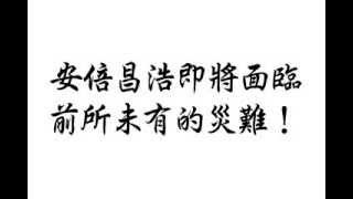 皇上下令「格殺勿論」! 全京城已佈下天羅地網, 昌浩要如何才能找出活...