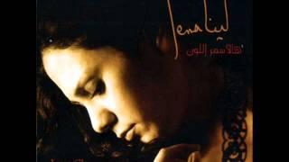 Lena Chamamyan - Bali ma'ak / لينا شماميان - بالي معك (Piano Jazz version)