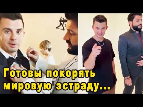 Туриченко и Эйвазов подготовили ЛУЧШИЙ концерт который перевернет мир российской музыки
