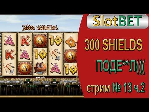 ✖️154 BIG WIN online slot Warlordsиз YouTube · Длительность: 3 мин6 с