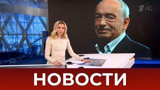 Выпуск новостей в 12:00 от 12.12.2020