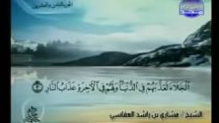 [39.27 MB] Full AlQur'an Juz' ( 28 ) Syaikh Mishary Al-Afasy