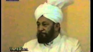 Friday Sermon 12 April 1991