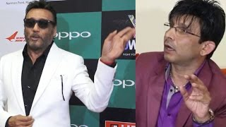 Who the hell is KRK ? Asks Jackie Shroff | FULL VIDEO