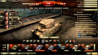 World of Tanks Обзор 0.8.1 Pz IV-S и Matilda BP