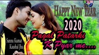 Pagal Patarki Pyar Mein | Sannu Kumar Maithili Song 2021