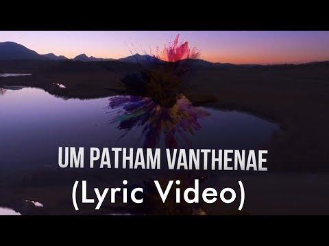 UM PAATHAM VANTHENAE_By Sis Gladys Charles_Jeyam Ministries_Jeyam Vol-3