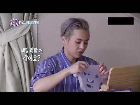 Xiumin Exo 엑소 Cute And Sweet Habits
