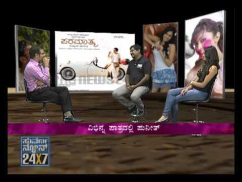 Seg 3 - Paramathma - Chat with Yograj Bhat Deepa Sannidhi - Suvarna News