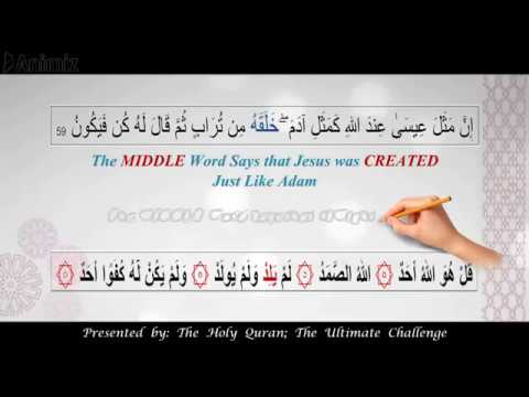 Miracles of Suratul Ikhlas  /  Miracles of Surah Ikhlas  /  Miracles of Surah al Ikhlas