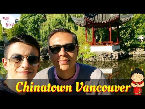 CHINATOWN VANCOUVER I Dr. Sun Yat-Sen Park I Millenium Gate I #VEDA 3