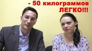 - 50 килограммов. История успеха Юлии Киреевой
