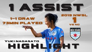 Yuki Nagasato Highlights: 2019 NWSL ① vs North Carolina