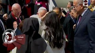 فيديو .. القمص مكاري حبيب : زيارة بابا الفاتيكان بركة لمصر والعالم