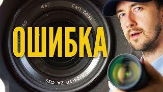 10 ошибок всех кто снимает. Как снимать видео и фото правильно.