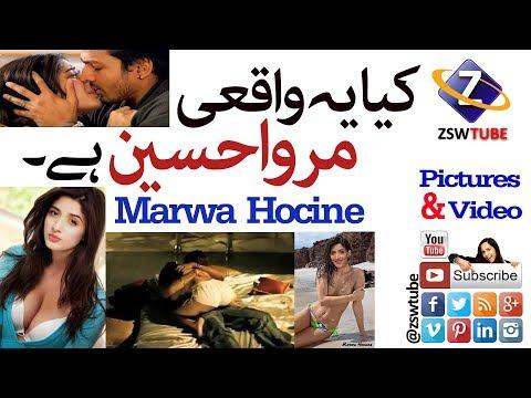 Mawra Hocane kiss scene | Pakistani...