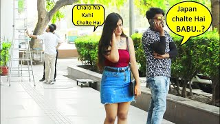 EPIC - CALL CLASH PRANK ON HOT GIRLS || GONNA WRONG