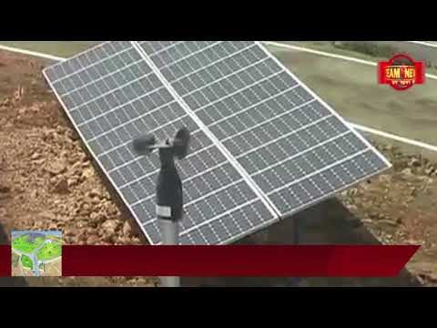 DIU- FIRST UNION TERRITORY TO CONSUME 100% SOLAR ELECTRICITY