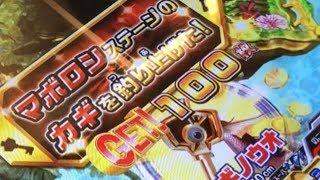 釣りスピリッツ 【自力でマボロシステージへ!】赤い魚をゲット→マボロ...