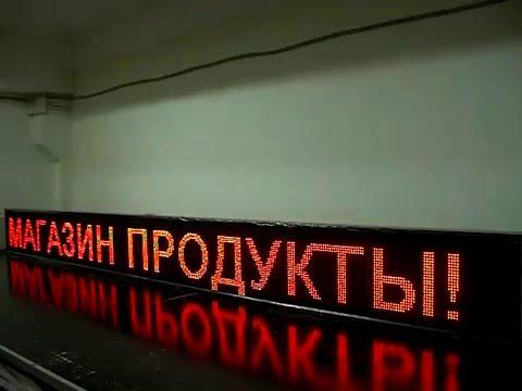 HD Russia