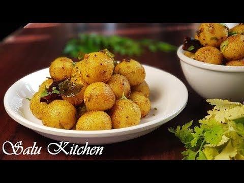 പരീക്ഷിക്കാൻ പുതുമയാർന്ന ഒരു വിഭവം || Variety Breakfast || Salu Kitchen