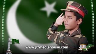 Milli Naghma - Aye Watan Pyare Watan Mere Watan Pyare Watan | Jamia-Tur-Rasheed Pakistan