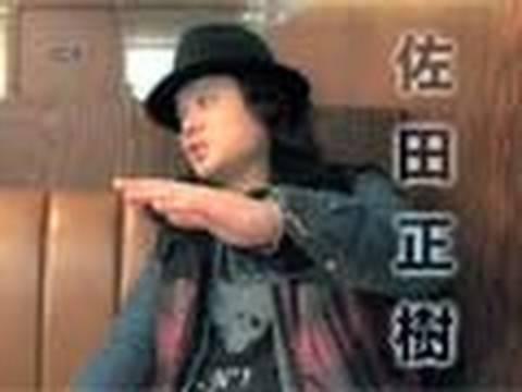 バッドボーイズ佐田が語る暴走雑学の裏話とは?