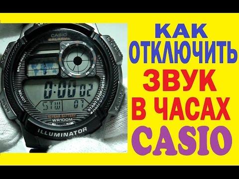 отключить будильник на часах casio g shock нанести несколько капель