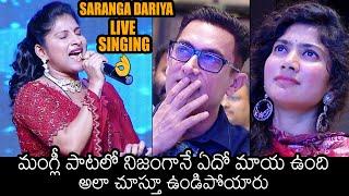 Saranga Dariya LIVE SINGING By Mangli At Love Story Unplugged Event   Sai Pallavi   Aamir Khan   NB