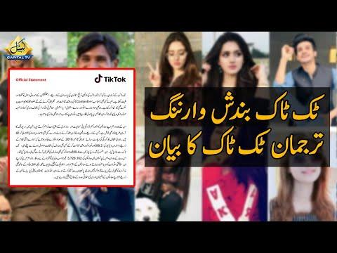 TikTok spokesperson's statement on Potential BAN in Pakistan ⚠