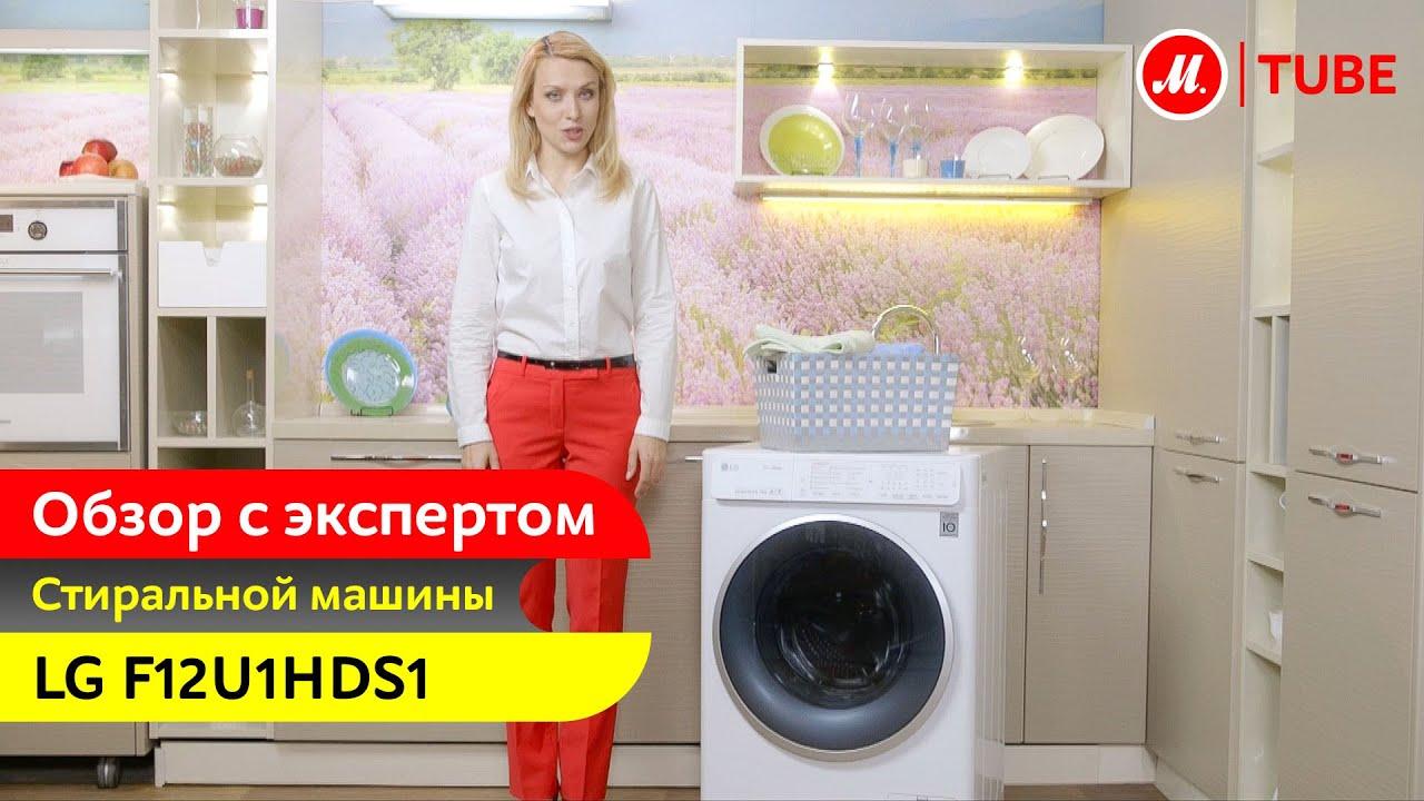 Узкая стиральная машина с функцией пара truesteam, технологией быстрой стирки turbowash и wi-fi подключением.