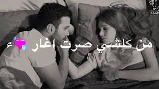 محمد السالم - اغار اغار( فيديو كليب/ حصريا )  ألبوم محمد السالم 2020